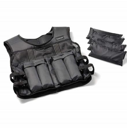 Tunturi Adjustable Weighted Vest